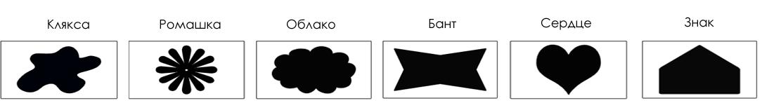 Произвольные конструкции натяжных потолков