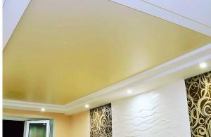 Жёлтые натяжные потолки